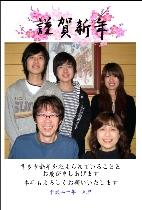 2008nenga.jpg